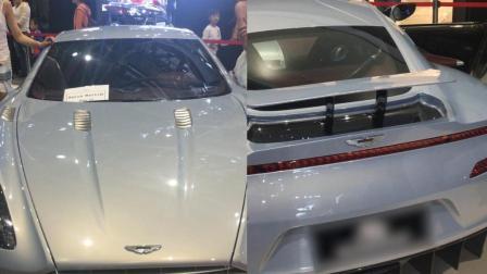 阿斯顿·马丁One-77亮相杭州, 中国仅售5辆, 4700万售价令人咋舌