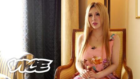 密着24时!:全身整形美女 | VICE 肖像