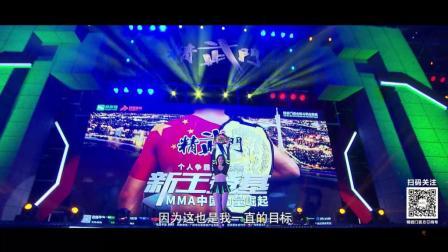 MMA双冠军尚志法的恐怖实力上限到底在哪里?