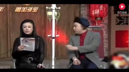 程野 郝莎莎搞笑小品《诊室风波》赵本山旁边笑的流口水!