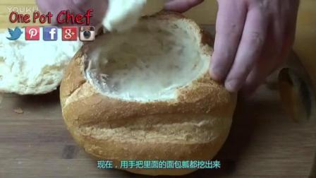 烘焙入门奶香玉米酱面包, 把碗也一起吃了! _高清el0蓝莓慕斯蛋糕