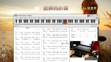 优美的小调-EOP键盘钢琴免费五线谱双手简谱下载