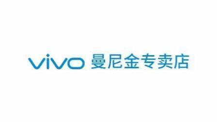 vivox20应用分身设置, 如何登录两个微信账号或两个qq账号