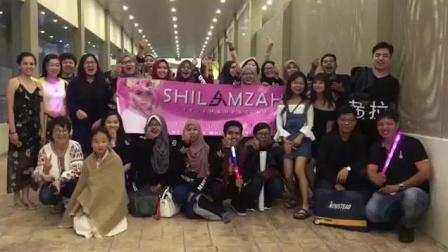 Shilalas Love You Shila Amzah 茜拉 -26-08-2017 - Shilalas All Around The World
