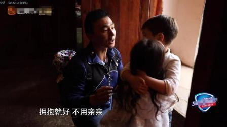 未播: 杜江让嗯哼抱一下泡芙表示感谢, 刘畊宏立即提醒只能抱不能亲