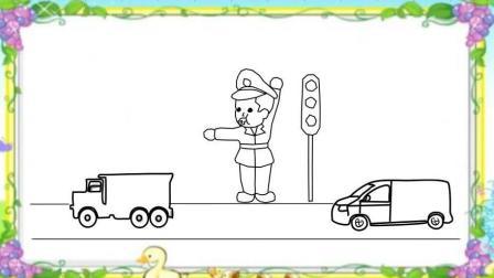 简笔画学习  怎么画交通警察