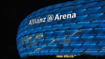 【GOING】冰箱贴看大千世界: 慕尼黑安联球场