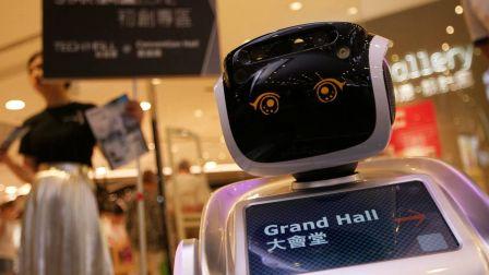 香港秋季电子产品展:未来互联世界的日常