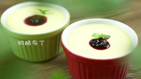 奶酪布丁的做法之『进击的中国美食』