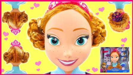 安娜公主的头发礼盒玩具试玩 冰雪奇缘卡通动画新发型扮家家 小猪佩奇 熊出没 小伶玩具
