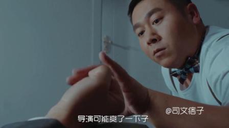 陈翔六点半也出大电影了? 到底拍得怎么样, 看完这个视频再评价!