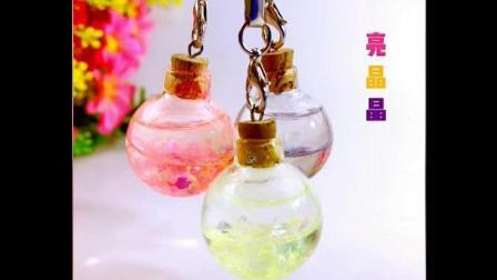 亮晶晶的水晶瓶, 灯光下一闪一闪好梦幻, 这是非常简单的制作方法