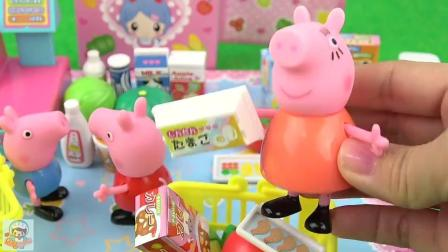 小猪佩奇的超市收银台玩具 粉红猪小妹和猪妈妈乔治超市买东西过家家 超市购物玩具