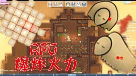 神器RPG到处轰炸! 分基地开辟完成! 《环世界A17冰盖生存》第9集【阿姆西】