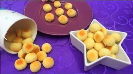 自制椰蓉球, 简单好做的童年美食, 椰蓉球是饼干里面比较受欢迎的