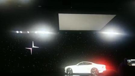 吉利沃尔沃汽车新品牌Polestar亮相, 这车真漂亮!