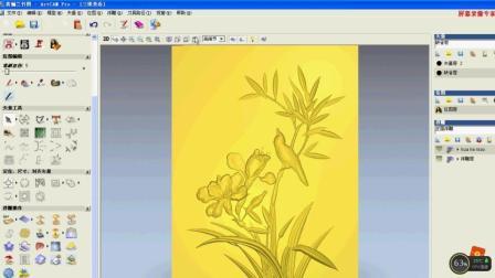 artcam教程 越妃浮雕教材-29、扫面轮廓工具制作花叶