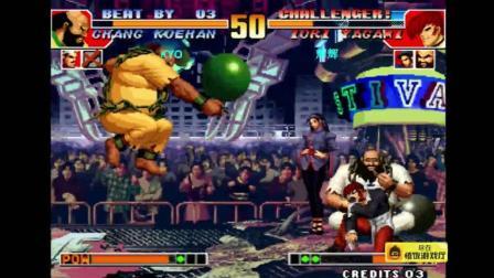 拳皇97 金刚猪的这个流星锤真的没有几个人能够逃得过的