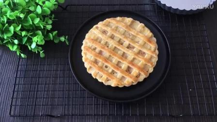 君之烘焙牛奶面包视频教程 网格蜜桃派的制作方法nr0 西点烘焙教程
