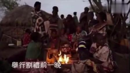 非洲女孩含泪割礼: 母亲操刀, 不管女儿死活.....
