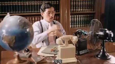 我爱夜来香 无所事事的私家侦探林子祥终于等到上级指派的任务
