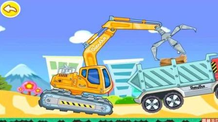 宝宝挖掘机工程车