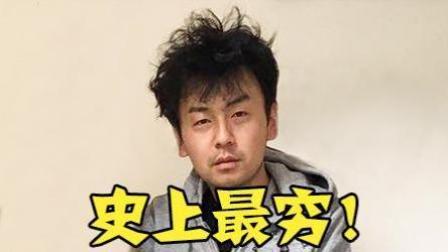 最心酸的采访! 黄景瑜陈小春谈最穷时期, 这才是明星爆红的打开方式!