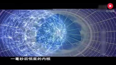 这颗恒星比太阳大十亿倍, 靠自身压力重造出一个天体!