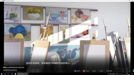 范文博解说三色绘恋9被罚打扫绘画室