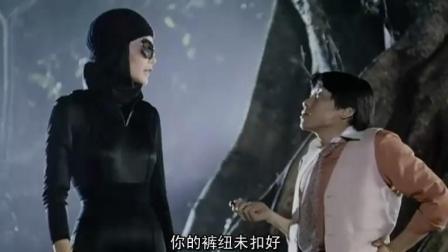 我爱夜来香 林青霞伪装成黑衣人潜入别墅碰到林子祥一行