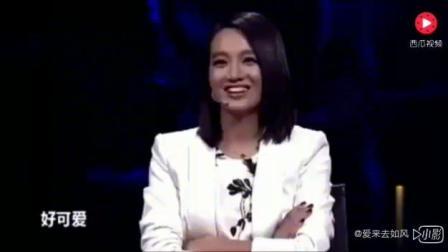 一年级女孩出口成章,犀利点评刘仪伟,朱丹笑的爬不起来