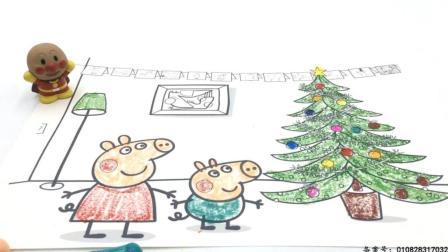 汤圆的小猪佩奇玩具 第一季 面包超人玩小猪佩奇圣诞树涂色画玩具 70