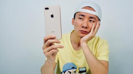iPhone 8 Plus 开箱后的思考