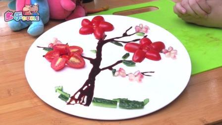 多乐水果七巧板 圣女果石榴梅花树 圣女果石榴梅花树