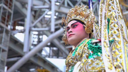 「一带一路」文化中心:西九带动文化艺术发展