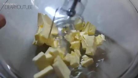 西点烘焙教程烘焙教学-元气满满的黄金磅蛋糕! _标清ev0做奶油
