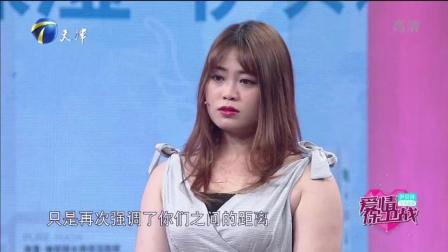 涂磊指出男生被家庭保护得太好 看不到女友内心的痛苦
