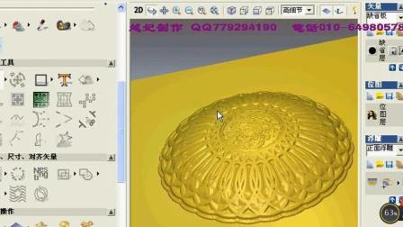 artcam教程 越妃浮雕教材-31、形状编辑器小技巧