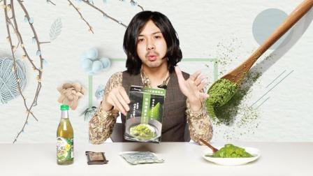 绿色咖喱竟吃出草原味道, 配上雪碧掺绿茶让嘉宾连勺子都一并吃下