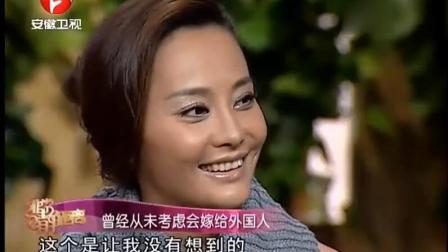 """马雅舒与吴奇隆离婚后, 为什么会选择嫁""""外国人""""? 她是这么回答的"""