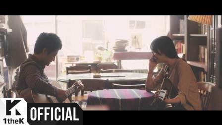 [官方MV] O.WHEN _ Fall In Love
