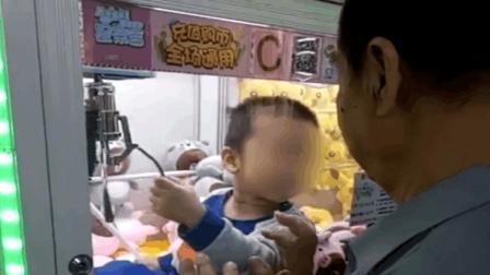 """萌娃钻进娃娃机 众人帮忙""""抓""""娃娃"""