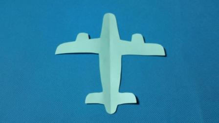 剪纸小课堂584: 剪纸飞机 儿童剪纸教程大全 折纸王子 亲子游戏