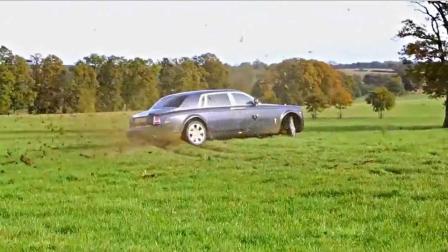画面很暴力 劳斯莱斯草地上疯狂漂移