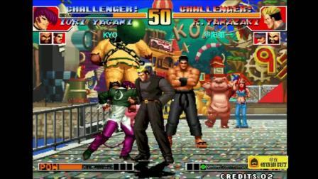 拳皇97大魔王上来就被华阳打晕了 什么梗