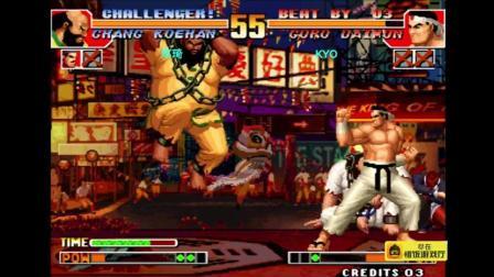 拳皇97 大门始终是被大猪克制啊 换谁来也不行