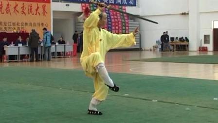 2006年全国传统武术交流大赛 男子器械 123 男子D组剑术