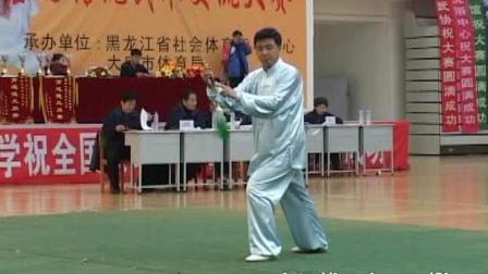 2006年全国传统武术交流大赛 男子器械 124 男子D组剑术