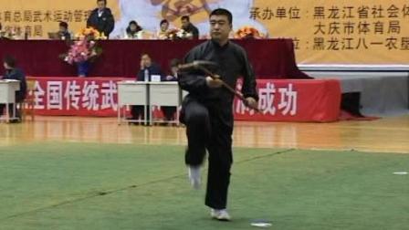 2006年全国传统武术交流大赛 男子器械 128 男子C组拐