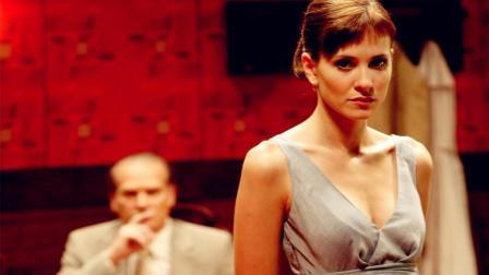 老烟斗看电影: 美女数学家被困小房间, 几分钟看完悬疑电影《费马的房间》!